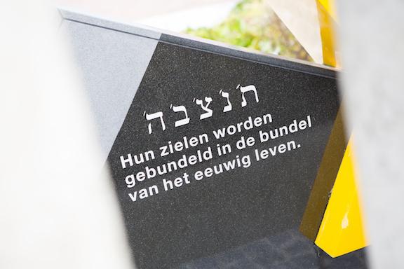 Noorderland_Joods Winschoten_monument Israelplein_copyright Max de Krijger